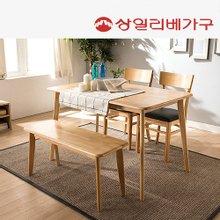 [상일리베가구]클레오 원목 4인식탁세트(벤치+의자)