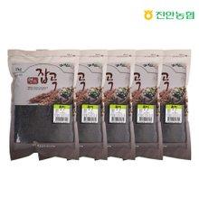 [진안농협] 연잡곡 흑미 1kg x 5봉