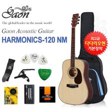 [글로벌뮤직]하몬 통기타 Harmonics-120 NM(하모닉스기타, 포크기타, 구성품증정)