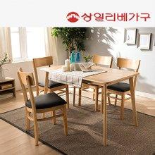 [상일리베가구]클레오 원목 4인식탁세트(식탁의자형)