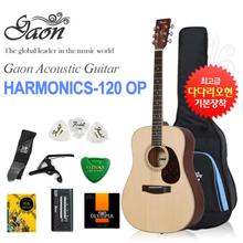 [글로벌뮤직]하몬 통기타 Harmonics-120 OP(하모닉스기타, 포크기타, 구성품증정)