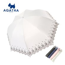 아가타 사라플라워 슬림 양산 AG1908 백화점양산