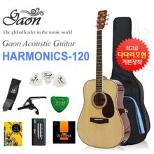 [글로벌뮤직]하몬 통기타 Harmonics-120 NAT(하모닉스기타, 포크기타, 구성품증정)