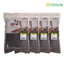 [진안농협] 연잡곡 흑미 1kg x 4봉