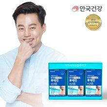 안심캡슐 안국 아이세이프 루테인 3통세트(3개월)