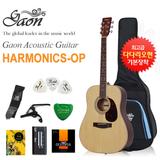 [글로벌뮤직]하몬 통기타 Harmonics-OP(하모닉스기타, 포크기타, 구성품증정)