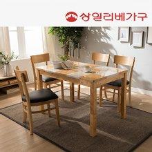 [상일리베가구]클라라 대리석 4인식탁(식탁의자형)