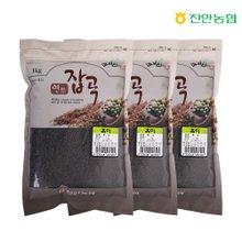 [진안농협] 연잡곡 흑미 1kg x 3봉