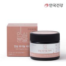 [안국건강]New 안국 안심 유기농 마카 30gx1통