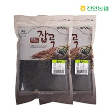 [진안농협] 연잡곡 흑미 1kg x 2봉