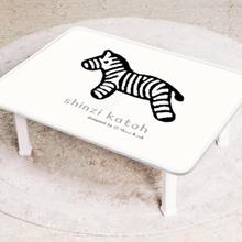 [귀여운 케릭 신지가토] 세이프티 테이블 뽀글이얼룩말 ( 800*600) 찻상/노트북테이블로~