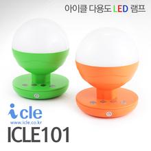 [아이클]충전식 다목적 LED 램프 캠핑등 수유등 무드등 낚시등 인테리어소품 밝기조절 색온도조절 ICLE-101