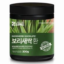 [조은약초] 프리미엄 보리새싹 새싹보리 환 300g