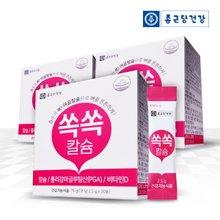 [종근당건강] 뼈건강 어골 쏙쏙칼슘 3박스(3개월분)