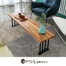 해찬솔 티크원목 거실 소파 테이블 1600-as/벤치의자/원목테이블/다용도테이블