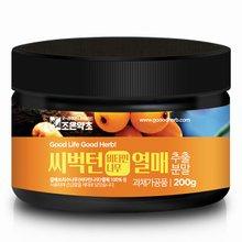 프리미엄 비타민나무열매 가루 200g