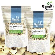 [토종마을]프리미엄 연자육통씨(껍질벗긴)600g X 2개(1200g)