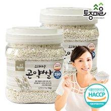 [토종마을]HACCP인증 오리지널 곤약쌀 1kg X 2개 (총 2kg)