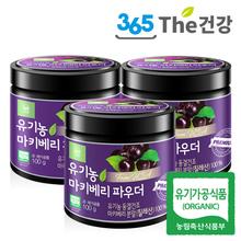 [365더건강] 유기농 마키베리 분말 파우더 100g X 3통 (총300g)