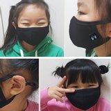 (들꽃잠)아동용 풍기인견 필터 마스크(여름용+필터포함)