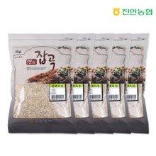 [진안농협] 연잡곡 보리쌀 1kg x 5봉