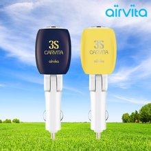 [에어비타] 카비타III-S 3S 차량용 공기청정기 에어비타공식판매점