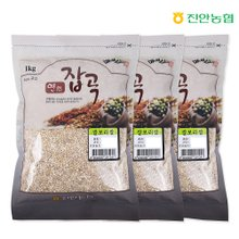 [진안농협] 연잡곡 보리쌀 1kg x 3봉