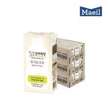 [매일우유] 상하목장 유기농우유 190mlX72팩