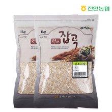 [진안농협] 연잡곡 보리쌀 1kg x 2봉