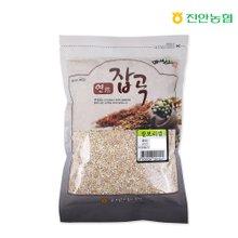 [진안농협] 연잡곡 보리쌀 1kg