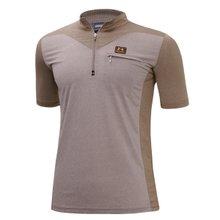 [파파브로]남성 여름 등산복 반팔 운동복 티셔츠 MB-H9-MC-브라운