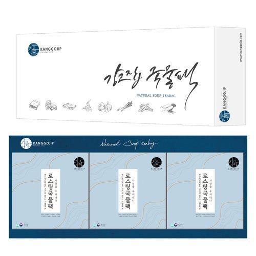 [강고집] 국물팩2호
