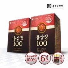 [종근당건강] 홍삼정100(2박스)