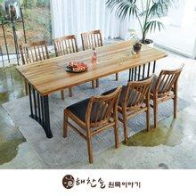 해찬솔 티크원목 6인용 원목식탁 세트2000A-as/의자포함/6인용식탁/원목식탁테이블/카페테이블