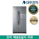 [대우전자] 클라쎄 550L 양문형 냉장고 FR-S552SRESE
