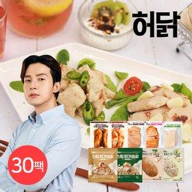 [허닭] 닭가슴살 100g×30팩(오리지널/훈제/바질/허브믹스/커리/핫스파이시커리)