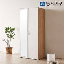 [동서가구]애드 800 멀티옷장(옷봉2) 거울형 DFAC5878