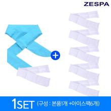 (아이스팩5개추가구성) [제스파] 쿨 스카프 여름 아이스 머플러 목도리 아이스팩 추가 5개 ZP300