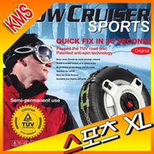 정품 스노우크루져 스노우체인(스포츠XL)/그레이트스파이더형 컴팩트/자동차체인/자동차용품/타이어