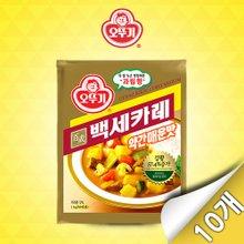 [오뚜기] 백세카레 약간 매운맛 1kg x 10팩
