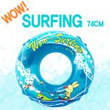 신나는 물놀이용품  어린이를 위한 74Cm 와우 서핑튜브 [수영복/캠핑]