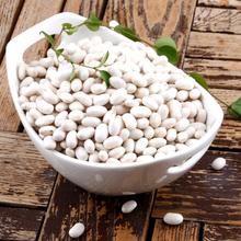[곡물이야기] 흰강낭콩(화이트키드니빈)1kgx3봉