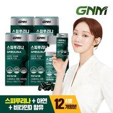 [GNM자연의품격] 스피루리나 3개월분 x 4병 (총 12개월분)