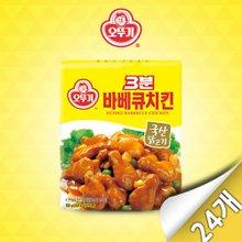 [오뚜기] 3분 바베큐 치킨 150g x 24팩