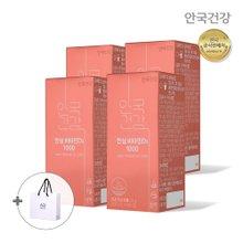 [안국건강] 안심정제 안심비타민D3 1000 60정 4통(8개월)
