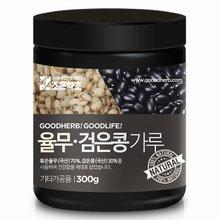 프리미엄 검은콩 율무 가루 300g