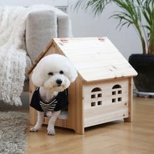 햇살뜰 삼나무원목 강아지집 소견용
