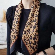 젠느 호피무늬 포인트 스카프 트윌리
