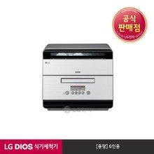 [LG] DIOS 식기세척기 아리아 화이트 D0633WFA (6인용)