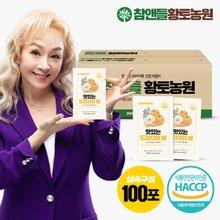 [황토농원] 자연을 담은 맛있는 도라지와배즙 100포 @(알뜰포장)
